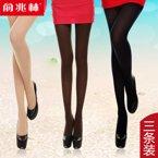 俞兆林 50D半透肉天鹅绒丝袜连裤袜防勾丝性感显瘦打底女袜(黑色+肤色+肤色)三条装