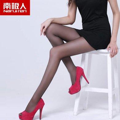 【5雙裝】南極人性感美腿誘惑5雙裝防勾絲絲襪超薄連褲襪透肉夏季15D打底襪WJH010