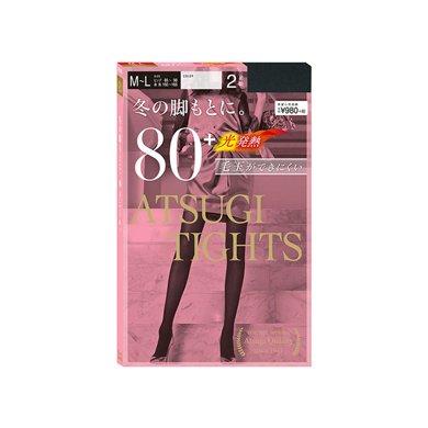 日本厚木ATSUGI TIGHTS 保暖袜/连裤袜/丝袜/袜子/打底裤80D M-L(两双/包)