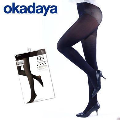 【低至4.4折】日本厚木ATSUGI TIGHTS【暖】溫感發熱80D M-L/連褲襪/絲襪/襪子/打底褲(一雙裝)