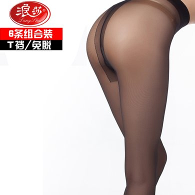 【6雙組合】浪莎絲襪性感隱形系列T襠包芯絲無痕薄夏季絲襪連褲襪B8810