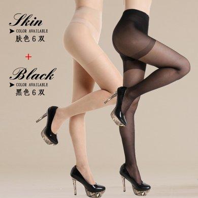 浪莎誘惑美腿大S同款絲襪春夏女黑絲襪防勾絲性感薄款大碼包芯絲加檔連褲襪12雙L3700-12