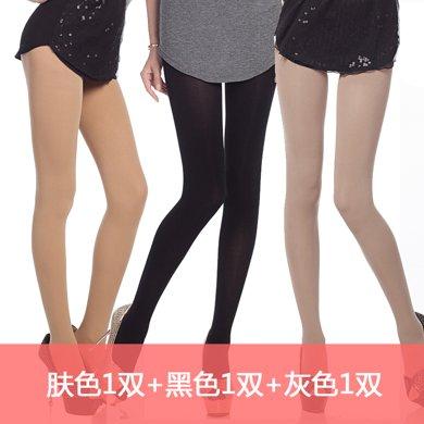 浪莎薄款時尚女士防勾絲加檔天鵝絨連褲襪加厚大碼顯瘦夏春秋打底褲B8808