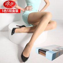 【5雙禮盒裝】浪莎性感誘惑美腿絲襪包芯絲防勾絲性感透明薄夏季連褲襪混色80045