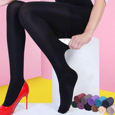 【4條裝】浪莎絲襪50D天鵝絨防勾絲連褲襪秋冬美腿打底襪瘦腿女士襪子ALLKWQ001