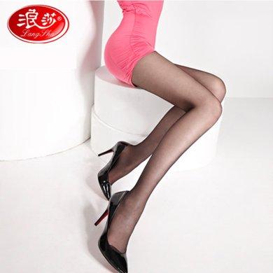 【5雙組合裝】浪莎絲襪包芯絲防勾絲性感薄夏季連褲襪個性絲襪80045