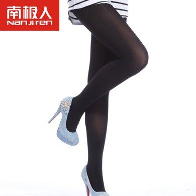 【4雙裝】南極人性感顯瘦修身南極人絲襪連褲襪新款春秋中厚120D天鵝絨糖果色襪子打底褲襪NYZ12OD