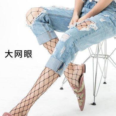 【3條裝】浪莎絲襪夏季超薄性感黑絲襪子搭配破洞牛仔褲漁網襪連褲襪女ALWYLKW001