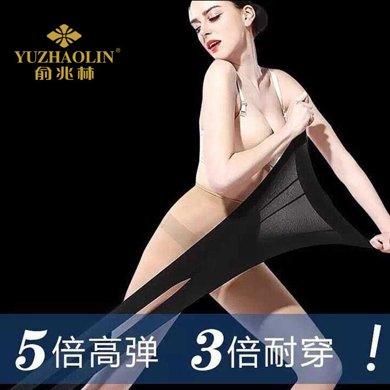 俞兆林美體提臀神褲 不勾絲不起球不掉色神襪 美腿塑形YZL520080