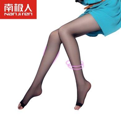 【4雙裝】南極人絲襪連褲襪漏腳趾新款包芯絲性感顯瘦防勾絲打底連褲絲襪NYZ022
