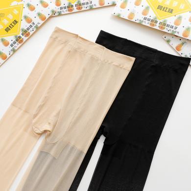 【兩條裝】夏季爆款絲襪網紅天鵝絨菠蘿防脫絲性感連褲襪超薄防勾絲襪 NZB356
