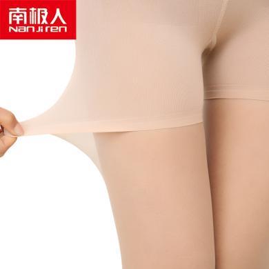 【4條裝】南極人絲襪連褲襪夏季新款防勾絲安全褲薄款性感連體長筒防走光NYZ-A8001