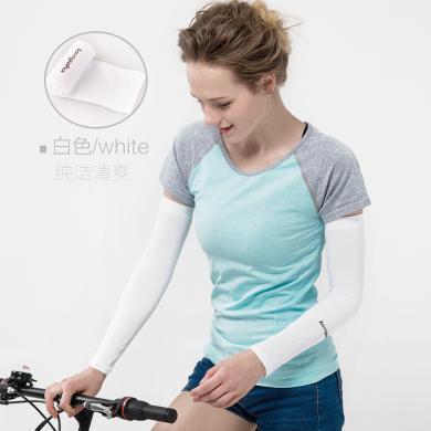 【防曬袖套】浪莎冰袖冰絲防曬袖套夏季冰爽女長款薄戶外跑步男士開車手套 ALXT001