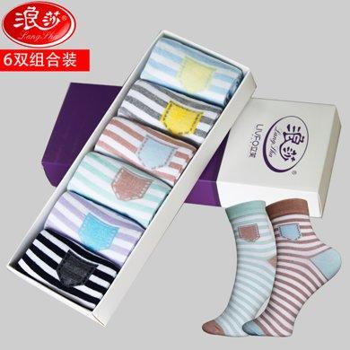【6雙裝】浪莎襪子女士精品條紋棉襪秋冬季純棉短襪子時尚糖果色日系襪女襪LV8297-6款禮盒