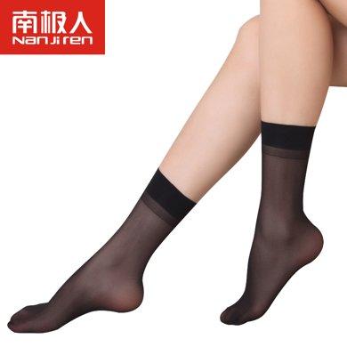 【10雙裝】南極人絲襪15D女士超薄透明包芯絲不易勾絲短襪襪子NYZ2287