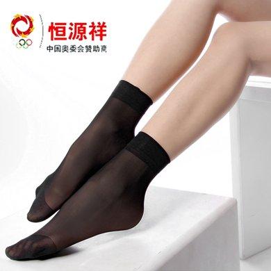 【10雙裝】恒源祥RY春夏薄款女士襪子絲襪包芯絲短襪572558