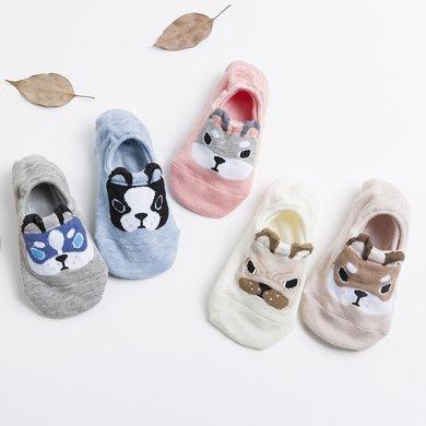 【5雙裝】DAIYI戴奕襪子 女式韓版卡通襪 防滑全棉隱形船襪