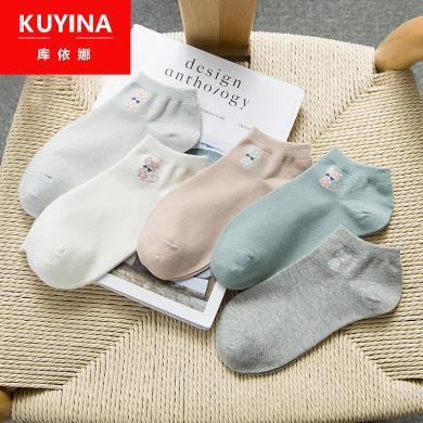 【五雙裝】庫依娜2019新款女短筒襪子春季新款可愛女士短襪透氣棉質小貓女短襪 AK2029