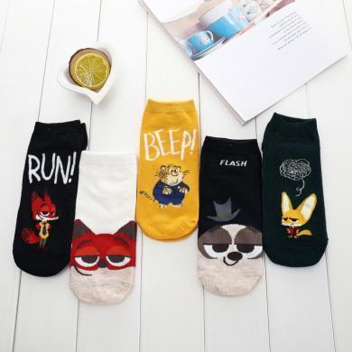 【10雙裝】修允菲2019新款日系純棉學院可愛女生學生船襪卡通淺口低腰小熊動物短襪DH06