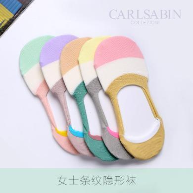 卡斯賓2019(5雙裝)夏季女短襪淺口可愛日系純棉全棉隱形夏薄款船襪硅膠防滑女士條紋隱形襪