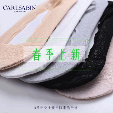 卡斯賓2019(5雙裝)女船襪春夏季超薄款淺口隱形蕾絲硅膠防滑短絲襪女士短襪