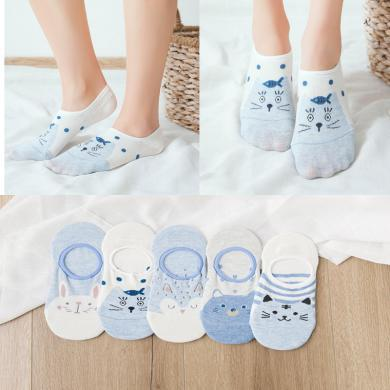 【10雙裝】修允菲女襪短襪卡通動物淺口隱形襪夏淺口襪子學院風百搭襪子R女襪組合