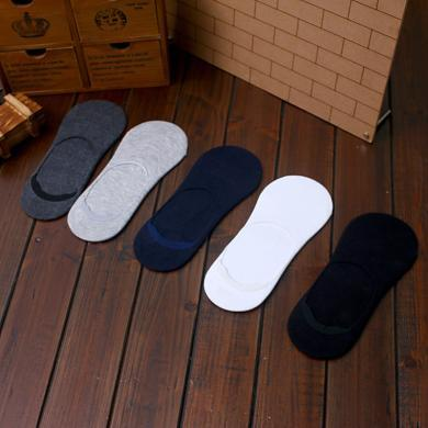 【10雙裝】修允菲男士純色棉防滑透氣隱形襪淺口硅膠運動船襪豆豆鞋襪套襪子RJ20