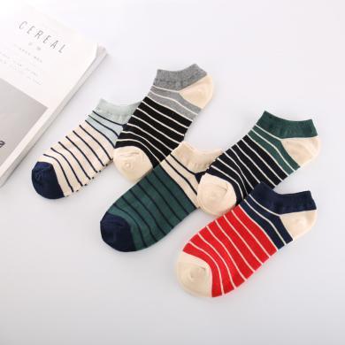 【10雙裝】修允菲新款淺口襪子夏季個性休閑男襪船襪條紋全棉休閑淺口襪RI06