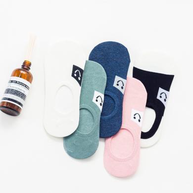 【10雙裝】修允菲夏季新款女襪全棉卡通笑臉淺口甜美隱形襪子女士船襪RN21