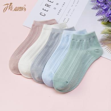顶瓜瓜女款夏季短袜螺纹收口文艺素净5色舒适女袜5双装?#21487;?#22899;袜子