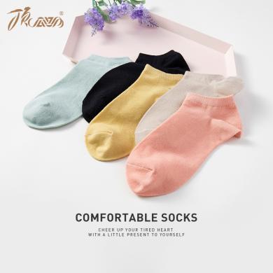 頂瓜瓜棉質女士彩色船襪螺紋收口防掉跟夏季糖果色隱形女襪5雙裝