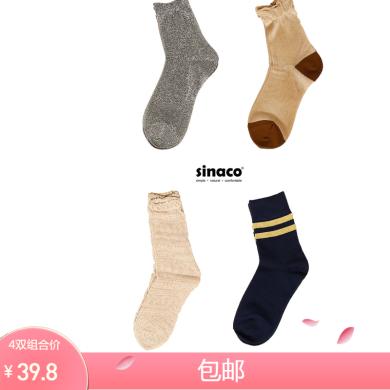襪子日系薄款堆堆襪4對裝限量組合