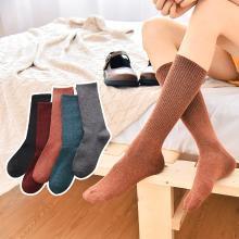 【五双装】俞兆林秋冬时尚学院风日系堆堆袜纯色棉质中长筒女袜 女袜 女士袜子 堆堆袜女士AK2060