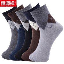 【5雙裝棉襪】恒源祥5雙裝RY兔毛混紡男襪女襪秋冬新款保暖加厚中統襪子1157822