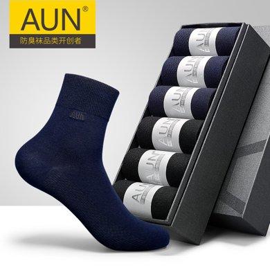 AUN銀抗菌防臭四季男襪商務襪純棉襪子男士四季中筒棉襪