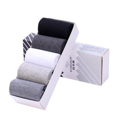 【五条装】俞兆林中筒棉袜 休闲商务袜 男士中筒袜子透气纯色棉袜 新老包装随机发货 AK2068