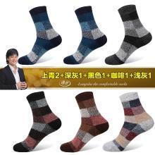 【6双装】浪莎袜子男士短袜加厚兔羊毛棉袜秋冬保暖厚中筒袜礼盒装GB5972-2