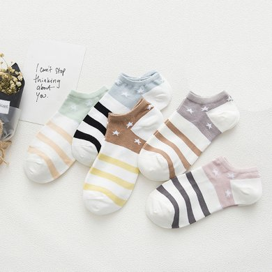 【五條裝】俞兆林船襪 舒適透氣時尚百搭 跑步夏季春季船襪棉襪短襪隱形低幫淺口星星女襪AK2003