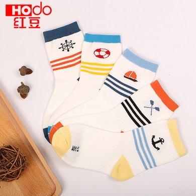 [五雙裝]紅豆男童中筒襪兒童棉質短襪小學生中大童寶寶男孩襪子透氣舒適兒童襪子男童襪襪子襪子兒童襪子 H8W705