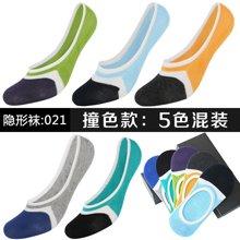 【混色5双装】南极人男袜棉隐形棉袜袜子夏薄隐形浅口袜WJH021041061