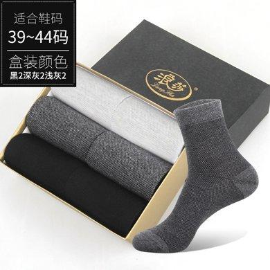 【6双装】浪莎袜子男短袜纯棉网眼夏季薄款防臭中筒男袜吸湿排汗棉LF6082