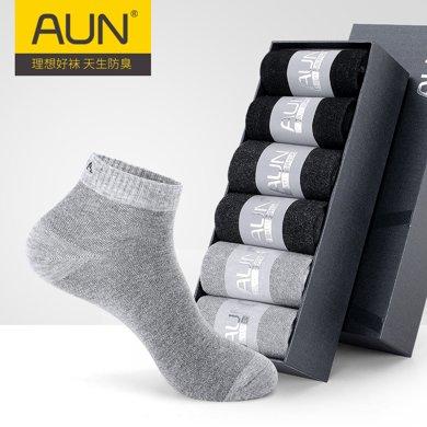 AUN袜子男士防臭吸汗舒适透气棉袜夏季薄款男式袜子四季短筒男袜子