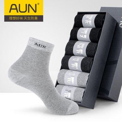 AUN袜子男士防臭吸汗透气棉袜夏季薄款男式袜子四季中短筒男袜子