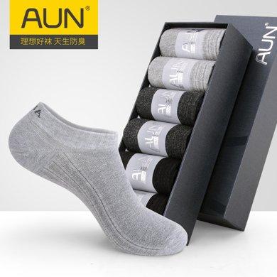 AUN防臭襪子男士防滑襪夏季淺口透氣薄款運動短襪棉襪短筒船襪子