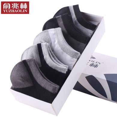 【五條裝】俞兆林男襪 男士春夏短襪純色襪子 棉質商務吸汗透氣男襪  純色商務男襪 男襪AK2014