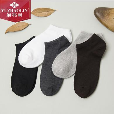 【五條裝】俞兆林春夏新款男士純色棉襪五雙裝禮盒裝純色系夏短襪薄船襪棉襪船襪女式船襪襪子夏季襪子 YZL410271