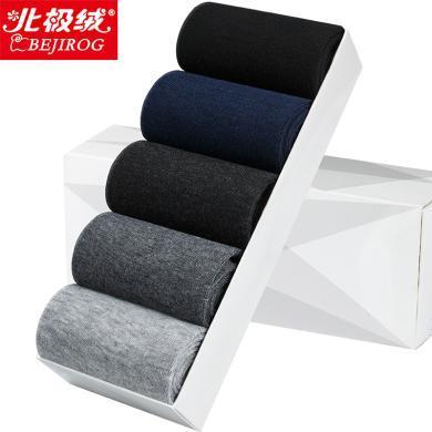 北極絨襪子5雙男純色棉質透氣商務休閑四季中筒棉襪 BSYAK2008