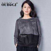 OUBOGJ 九分袖t恤女拼接新款圆领女装时尚体恤韩版打底衫17D19818