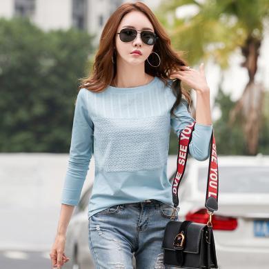搭歌 秋冬季女裝新款上衣韓版打底衫拼接長袖t恤 3035