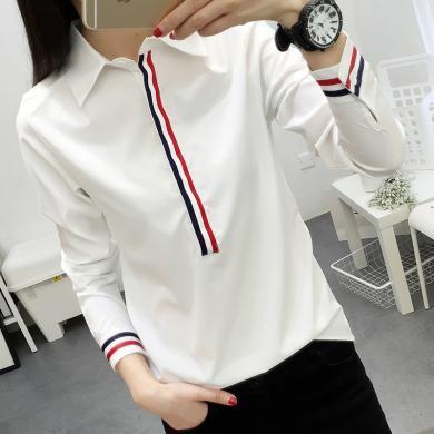 修允菲秋季新款百搭长袖女撞色衬衫韩版气质时尚打底衫女 B0991